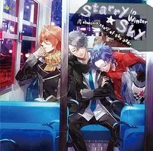 Starry☆Sky~in Winter~星的大掃除浪漫譚