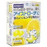 アイストローチ L レモン味(16粒) 健康食品 医薬部外品 医薬部外品 目的別 [簡易パッケージ品] k1-4987174715519-ak