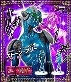 ジョジョの奇妙な冒険 DXコレクションスタンドフィギュア vol.4 ストーン・フリー (全2種セット)