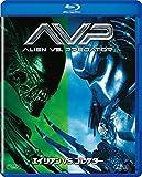 エイリアンVS.プレデター [Blu-ray]