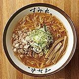 札幌すみれラーメン 4食ギフト箱セット(味噌/醤油)