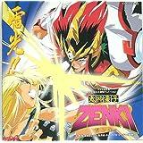 鬼神童子ZENKI音楽集III「雷光!!」