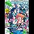 Comic REX (コミック レックス) 2016年10月号[雑誌]