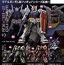 HG-MS Mobile Suit Gundam anime robot figure Gacha Bandai (all six Furukonpu set DP mount with bonus)