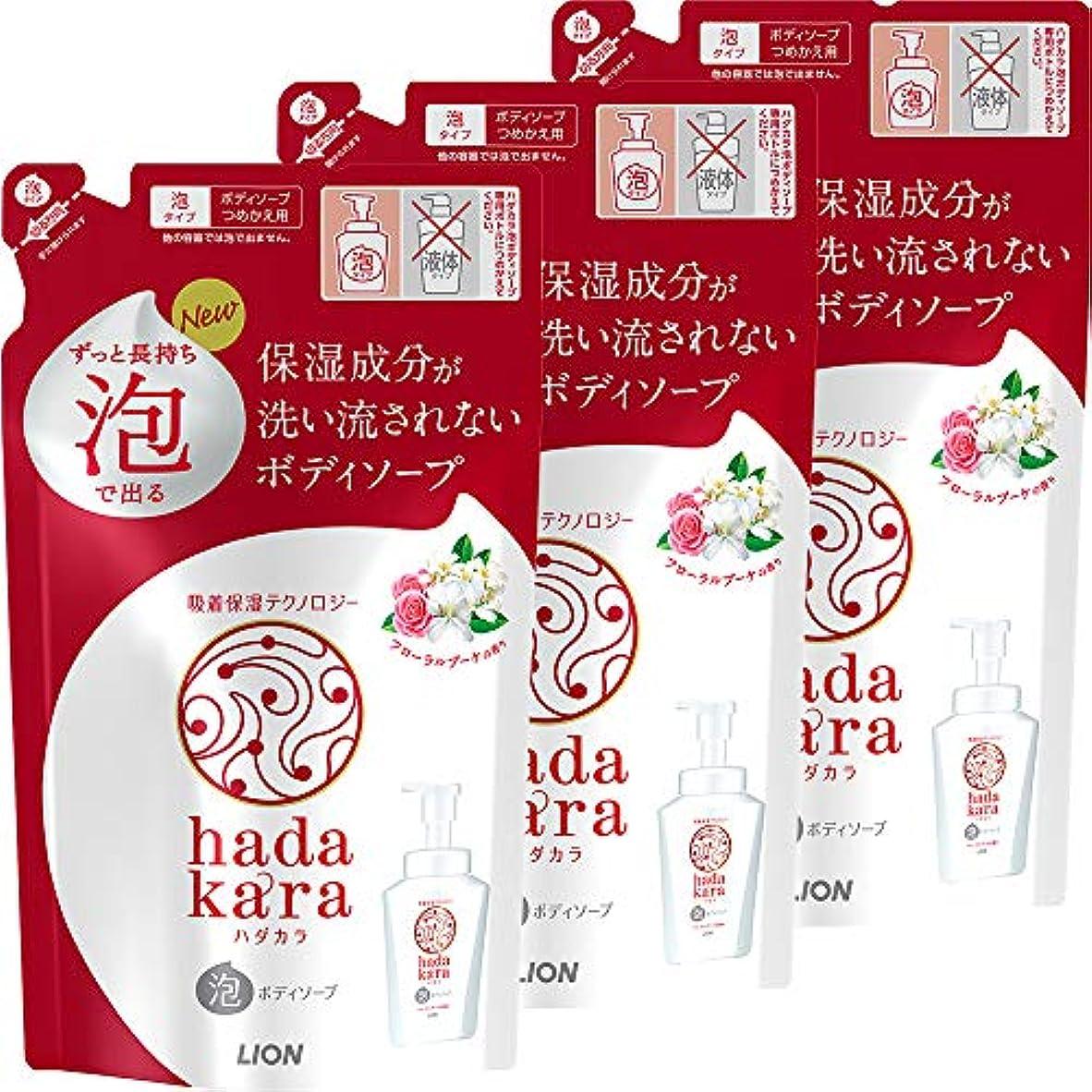 努力にもかかわらず魅力的hadakara(ハダカラ) ボディソープ 泡タイプ フローラルブーケの香り 詰替440ml×3個