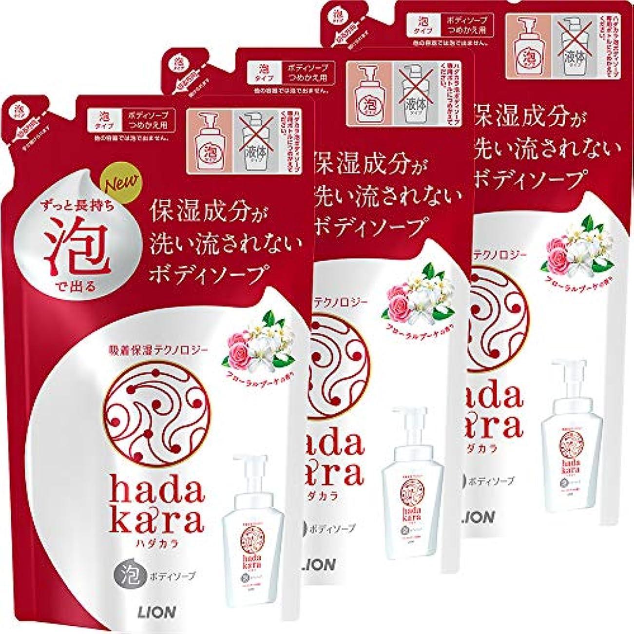 コロニーよろめく出くわすhadakara(ハダカラ) ボディソープ 泡タイプ フローラルブーケの香り 詰替440ml×3個