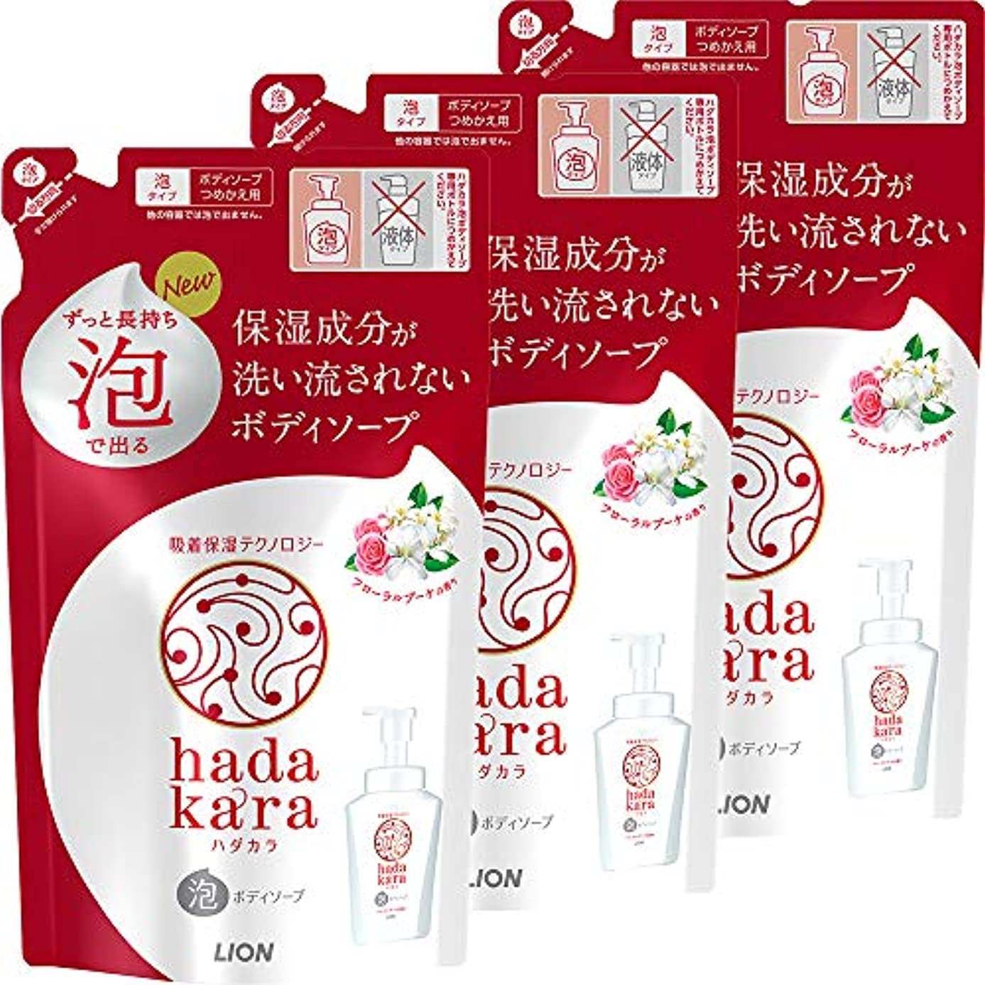 血まみれのファンドディスパッチhadakara(ハダカラ) ボディソープ 泡タイプ フローラルブーケの香り 詰替440ml×3個