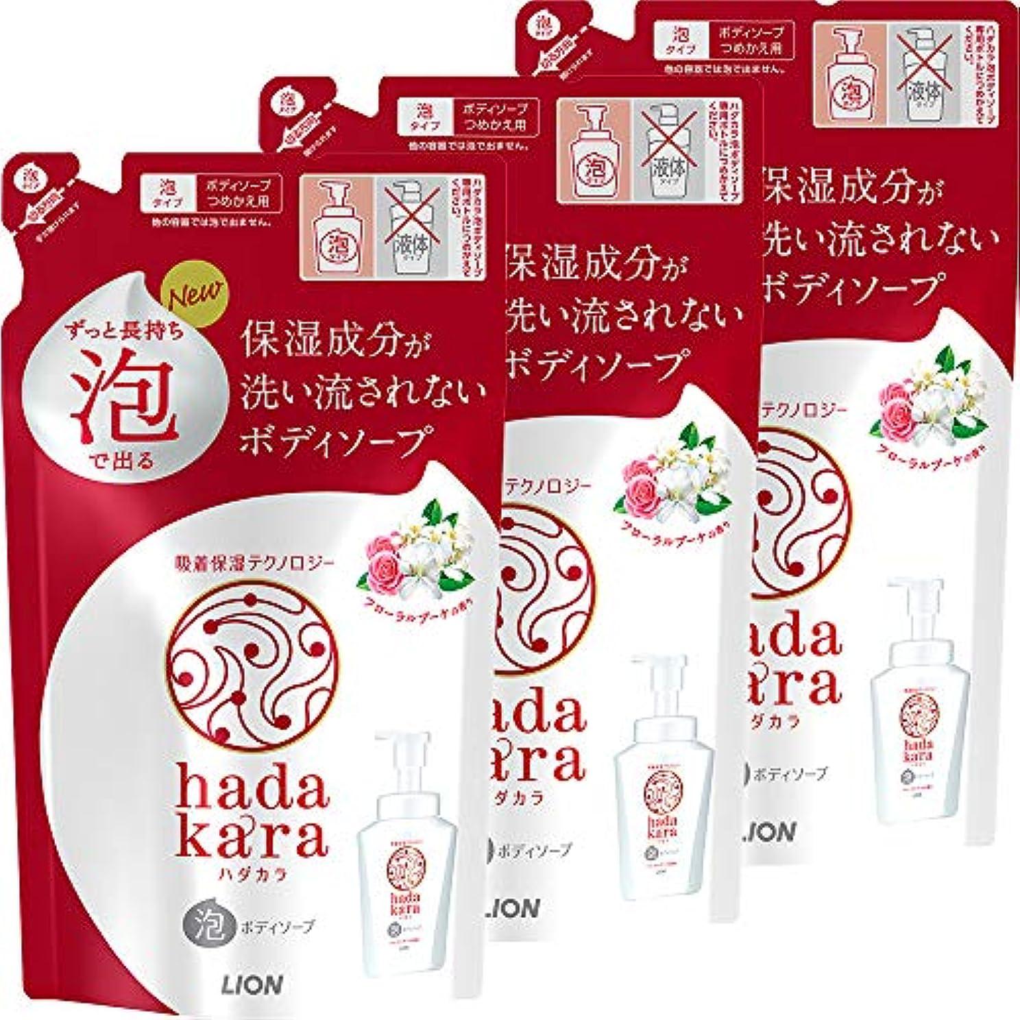 戦闘結果フォージhadakara(ハダカラ) ボディソープ 泡タイプ フローラルブーケの香り 詰替440ml×3個