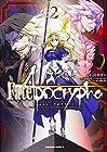 Fate/Apocrypha 第2巻