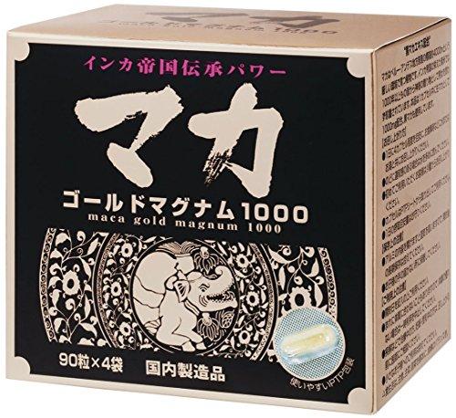 マカ ゴールドマグナム1000 徳用 360粒
