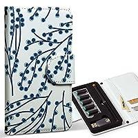 スマコレ ploom TECH プルームテック 専用 レザーケース 手帳型 タバコ ケース カバー 合皮 ケース カバー 収納 プルームケース デザイン 革 植物 青 柄 012324