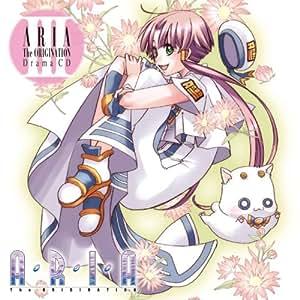 「ARIA The ORIGINATION」Drama CD III
