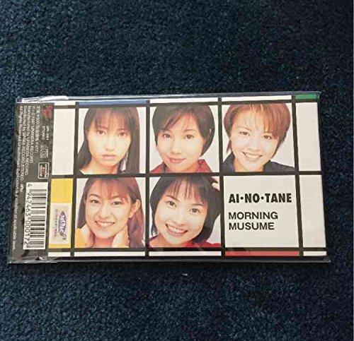 モーニング娘。のアルバム一覧♪現在までのアルバムでモーニング娘。の歴史を紐解く!の画像
