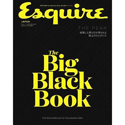 Esquire  The BIG BLACK BOOK 2017年 12月号 (MEN'S CLUB 増刊)