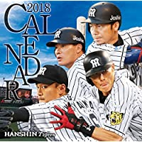 卓上 阪神タイガース 2018年 カレンダー 卓上 13×13cm