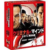 クリミナル・マインド/FBI vs. 異常犯罪 シーズン2 コンパクト BOX