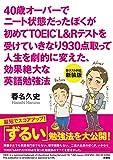 B07CC98FTJ