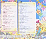 pop'n music eclale Original Soundtrack 画像