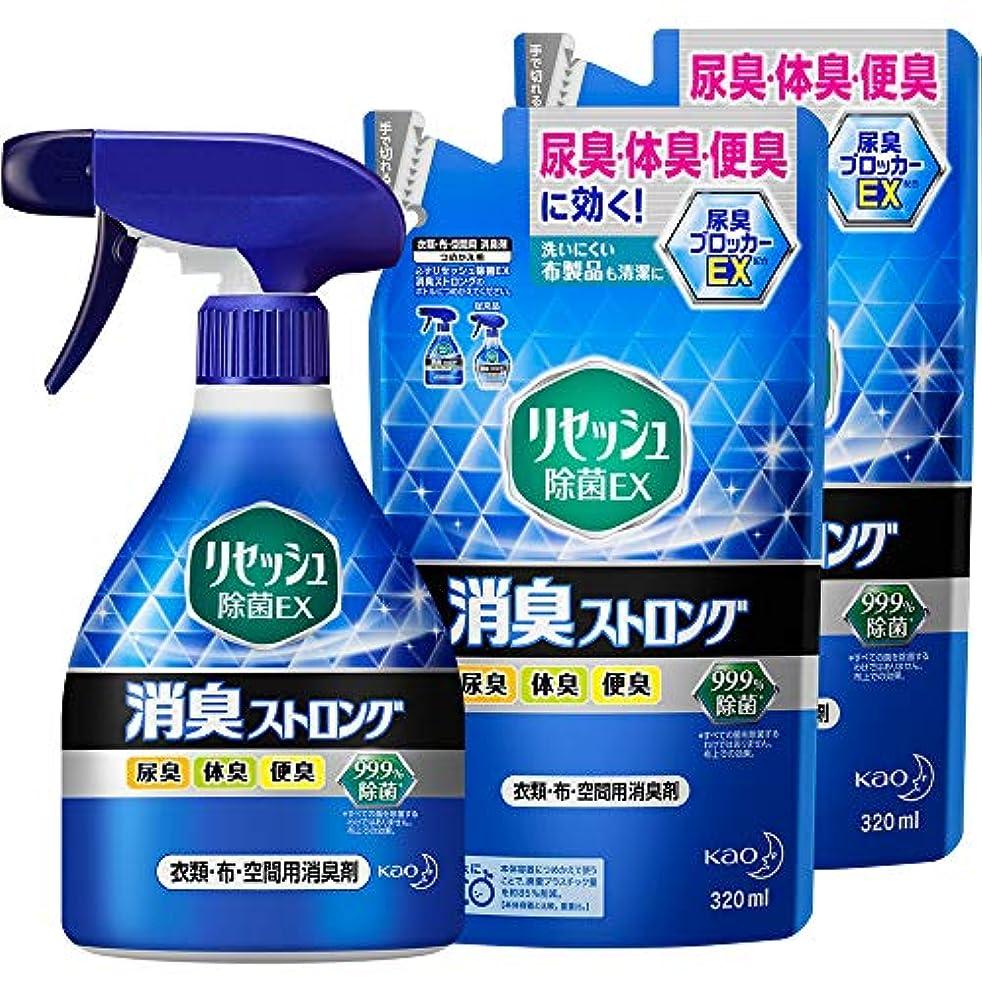 協力的再びブルゴーニュ【まとめ買い】リセッシュ 除菌EX 消臭ストロング 本体+詰替用320ml×2個