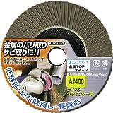 ヤナセ 金属TOPディスク A#400 TA12