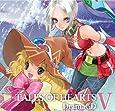 テイルズ・オブ・ハーツ ドラマCD V 「ねむり姫の詩」