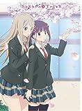 桜Trick 2 [初回特典:原作タチ描き下ろしスペシャルコミック(1)(春香・優編)] [Blu-ray]