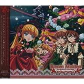 TVアニメ「ローゼンメイデン・トロイメント」オリジナルドラマCD~クリスマス編~
