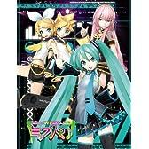 初音ミク ライブパーティー2011 (ミクパ♪) DVD 通常盤