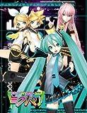 初音ミク ライブパーティー 2011(ミクパ♪) DVD 通常盤[DVD]