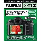 【アマゾンオリジナル】 ETSUMI 液晶保護フィルム デジタルカメラ液晶ガードフィルム FUJIFILM X-T1専用 ETM-9195