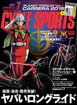 CYCLE SPORTS (サイクルスポーツ) 2017年 7月号の書影