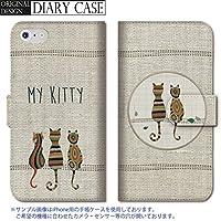 301-sanmaruichi- iPhone11Pro 手帳型ケース iPhone 11 pro 手帳型 PUレザー ケース おしゃれ 猫 cat ねこ 後ろ姿 刺繍風 デニム B 手帳ケース