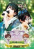 ゆーたく祭2015夏 ~アニミュージカル~ in 舞浜アンフィシアター 夜の部DVD[DVD]