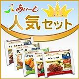【冷凍介護食】摂食回復支援食 あいーと 人気セット(5点セット)
