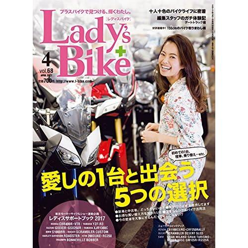 Lady's Bike(レディスバイク) 2017年 04 月号 [雑誌]