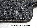アルファロメオ スパイダー ヴェローチェ 1966-1995年発売モデル左ハンドル用 フロアマット( プレミアム/ライトブラック )