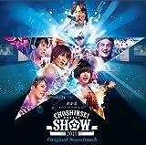"""超新星 LIVE MOVIE in 3D""""CHOSHINSEI SHOW2010"""" オリジナル・サウンドトラック"""