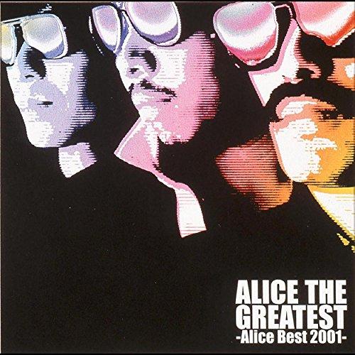 ALICE THE GREATEST -アリス ベスト 2001-