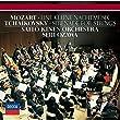 チャイコフスキー:弦楽セレナード/モーツァルト:「アイネ・クライネ・ナハトムジーク」他