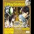 電撃PlayStation Vol.634 【アクセスコード付き】<電撃PlayStation> [雑誌]