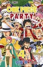 ワンピース パーティー 第04巻