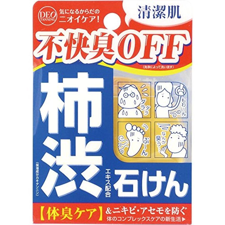 太い海賞賛デオタンニング ソープ 100g