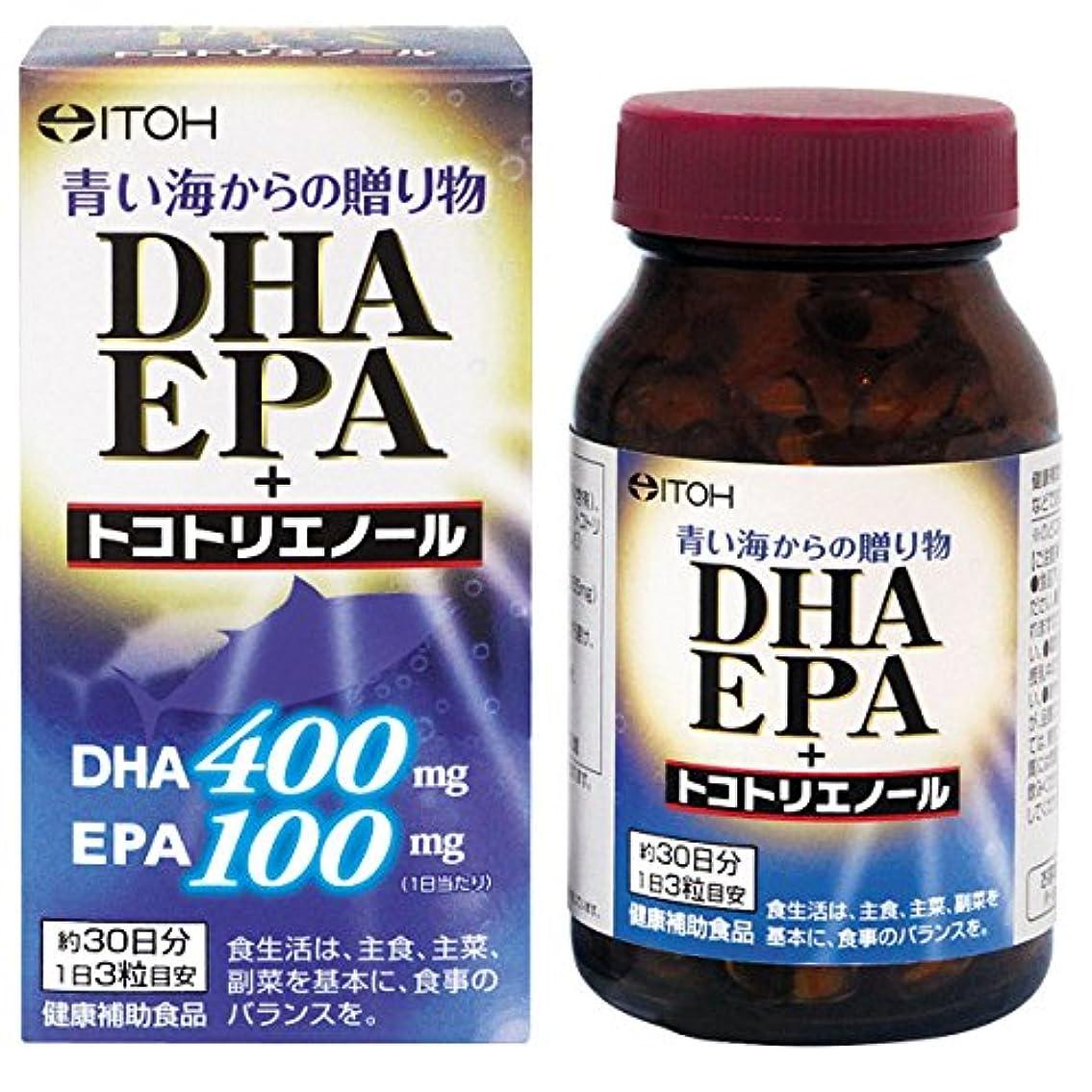 手段官僚工業化する井藤漢方製薬 DHA EPA+トコトリエノール 約30日分 90粒