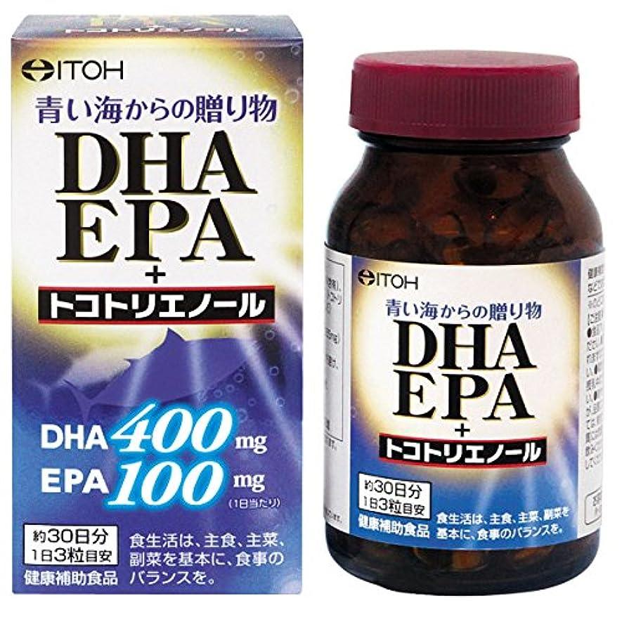 ラウンジレルム急降下井藤漢方製薬 DHA EPA+トコトリエノール 約30日分 90粒