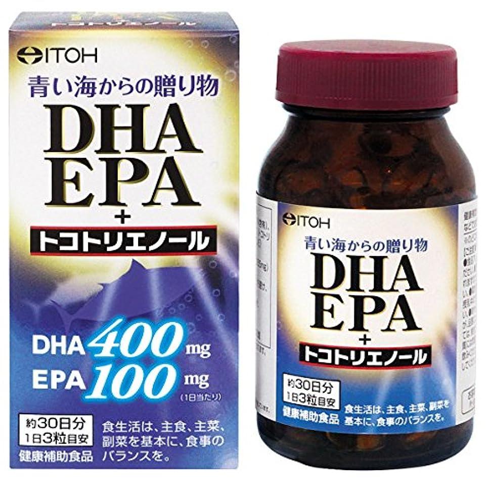 拮抗する最高従順井藤漢方製薬 DHA EPA+トコトリエノール 約30日分 90粒