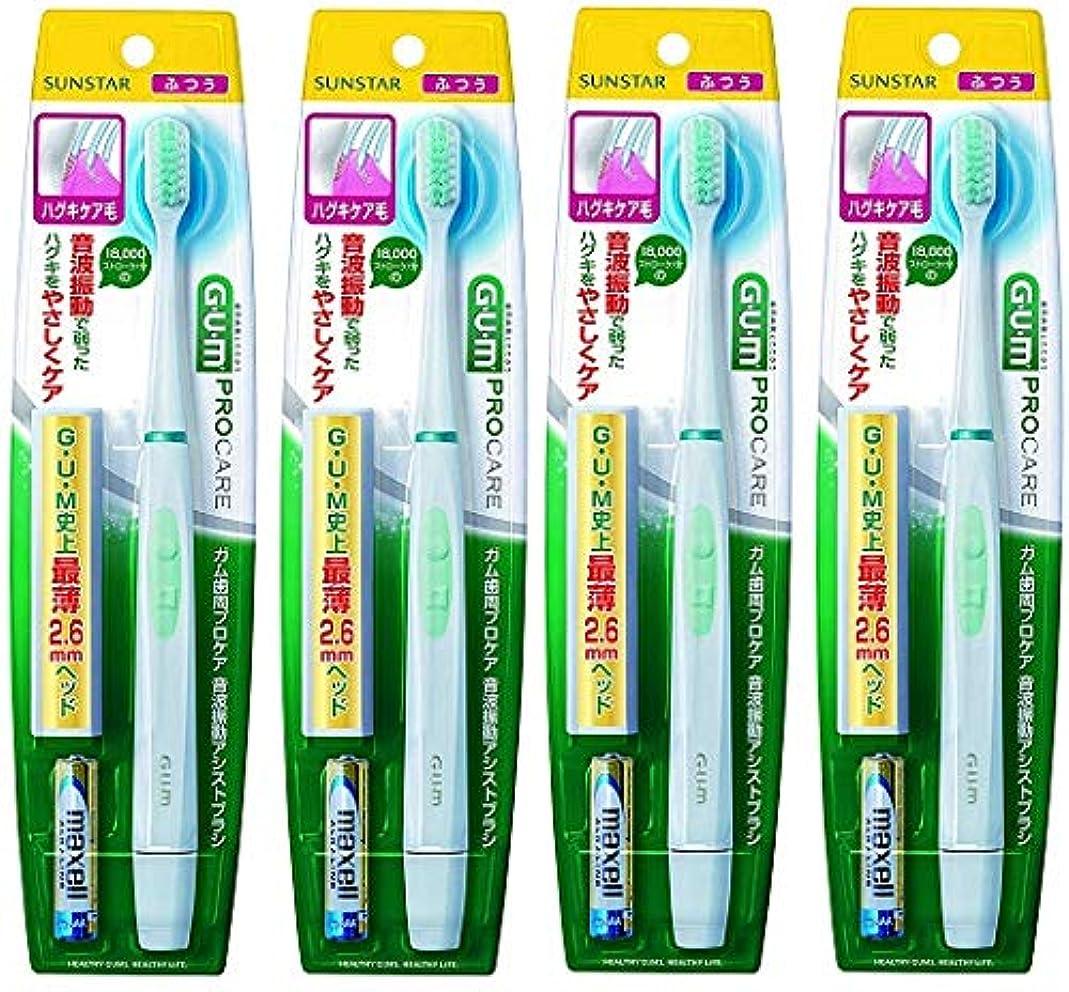 キー郵便番号獣【まとめ買い】GUM(ガム) 歯周プロケア 音波振動アシスト歯ブラシ GS-03 ハグキケア毛×4個