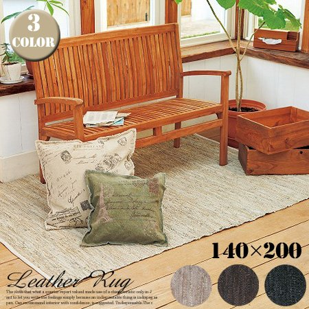 RoomClip商品情報 - DOVER 140×200 Leather Rug(ドーバー レザーラグ) メルクロス 全3色 BR