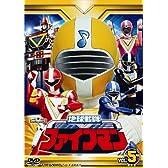 スーパー戦隊シリーズ 地球戦隊ファイブマンVOL.5<完>【DVD】