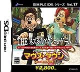 SIMPLE DSシリーズ Vol.17 THE ネズミのアクションゲーム~マウス・タウン ロディとリタの大冒険~