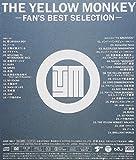 イエモン-FAN'S BEST SELECTION-[初回盤 CD+DVD]